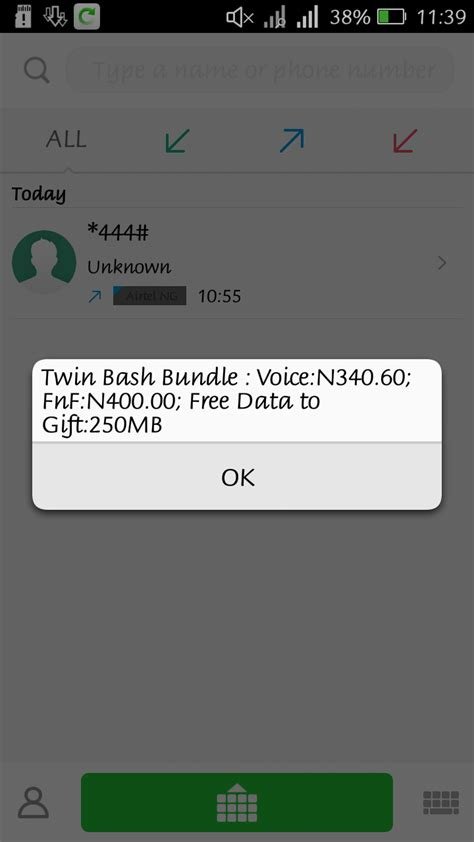 Get Glo Gift-data, Here, Now